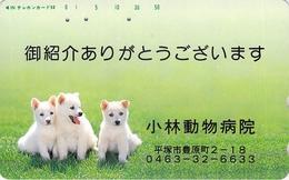 CHIEN - DOG - Télécarte Japon - Cars