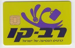 ISRAEL RAV KAV BUS CARD - Gift Cards