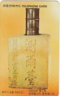 SOUTH KOREA - Pluviometer(reverse Letter K, W10000), 04/96, Used - Korea (Zuid)