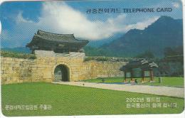 SOUTH KOREA - Park, Korea Telecom Telecard(W3000), Used - Korea (Zuid)