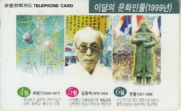 """SOUTH KOREA - Month""""s Representing Spirit, Korea Telecom Telecard(W2000), Used - Korea (Zuid)"""
