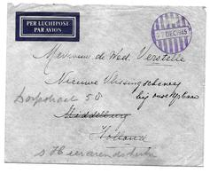 Ned. Indie. Stom Stempel Batavia 1945 - Netherlands Indies