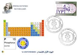 DZ Algeria 1836 2019 Anno Internazionale Della Tavola Periodica Degli Elementi Chimici Dmitry Mendeleev Chimica Fosforo - Chimica