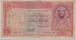 EGYPT  P. 32 10 P 1952 G - Egypte