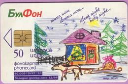 Calendrier °° 1998 - Télécarte Bulgarie - Dessin D'enfant - 5,5x8,5 - Calendari