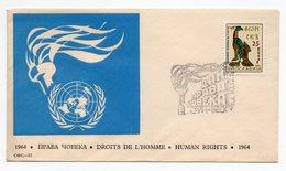 1964 YUGOSLAVIA, SERBIA, BELGRADE, 10.12. 1964.  SPECIAL COVER, HUMAN RIGHTS, UN - 1945-1992 Socialist Federal Republic Of Yugoslavia