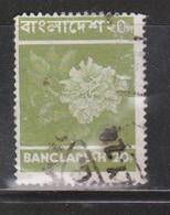 BANGLADESH Scott # 46 Used - Flower - Bangladesh