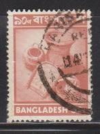 BANGLADESH Scott # 51 Used - Handicrafts - Bangladesh