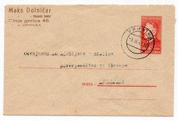 1949 YUGOSLAVIA, SLOVENIA, VRHNIKA TO LJUBLJANA, TITO, PRINTED COVER, USED - 1945-1992 Socialist Federal Republic Of Yugoslavia