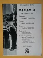 PROG 19 - MADAME X- Yugoslavia Movie Program-Publicité - Michèle Morgan, Henri Vidal - Magazines