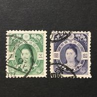 ◆◆◆JAPAN 1908  Old High Value Issues   ** Unwmkd White Paper.** Used   Complete   AA3664 - Usati