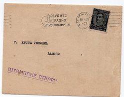 1932 YUGOSLAVIA, SERBIA JUDAICA, BELGRADE TO VALJEVO, NAFTALI, M. LEVI, PRINTED MATTER, FLAM - Invoices & Commercial Documents