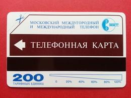 MMT 6 - 200u INSTRUCTIONS 1995 URMET NEUVE RUSSIE URSS Russia (CN1116 - Russie