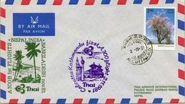 1981 , INDIA , PRIMER VUELO / FIRST FLIGHT - CALCUTTA / KATHMANDÚ - India
