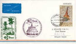 1981 , TAILANDIA , PRIMER VUELO / FIRST FLIGHT - BANGKOK - DACCA - Tailandia