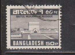 BANGLADESH Scott # 172 Used - Baitul Mukarrum Mosque - Bangladesh