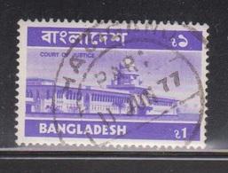 BANGLADESH Scott # 103 Used - Court Of Justice - Bangladesh
