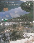 CYPRUS - Kalopanagiotis Dam, Chip GEM3.3, 01/01, Used - Cyprus