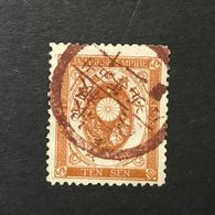 ◆◆◆Japan   1888  New  Koban   10Sen   USED      AA3682 - Usati