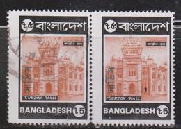 BANGLADESH Scott # O50 Used Pair - Error - Overprint Shifted & Inverted - Bangladesh