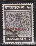 BANGLADESH Scott # O1 Used - Overprinted Service - Bangladesh