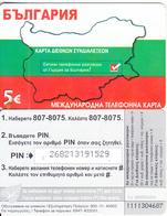 GREECE - Bulgarian Map & Flag, Amimex Prepaid Card 5 Euro, Used - Phonecards