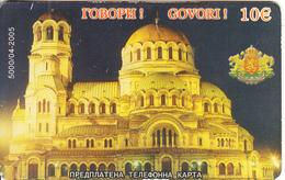 GREECE - Bulgaria/Govori, Amimex Prepaid Card 10 Euro, Tirage 5000, 04/05, Used - Greece