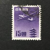 "◆◆◆Japan  1951 Air Mail Stamps  Pagoda, "" Sen "" Unit   15 Yen   USED      AA3685 - Posta Aerea"
