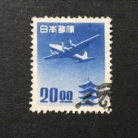 "◆◆◆Japan  1951 Air Mail Stamps  Pagoda, "" Sen "" Unit   20 Yen   ◆◆ KING ◆◆  USED      AA3686 - Posta Aerea"