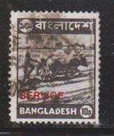 BANGLADESH Scott # O17 Used - Overprinted Service - Bangladesh