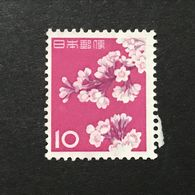 ◆◆◆Japan 1961-65  Animal,Plant,&National Treasure Series 3rd Unit  (Designs Chaged)  10Yen     AA3704 - Nuevos