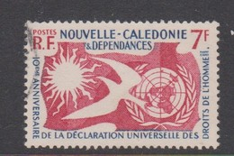 New Caledonia SG 343 1958 Human Rights Used - New Caledonia