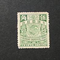 ◆◆◆CHINA 1898-05  EMPIRE Coiling Dragon   50C       AA3745 - China