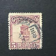 ◆◆◆CHINA 1913   London Print Junk Series   5C   USED      AA3757 - China