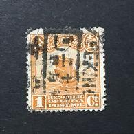 ◆◆◆CHINA 1914 -19  1st Peking Print Junk Series   1C  USED      AA3766 - China