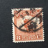 ◆◆◆CHINA 1914 -19  1st Peking Print Junk Series   8C  USED      AA3775 - China