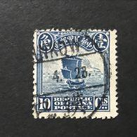 ◆◆◆CHINA 1914 -19  1st Peking Print Junk Series   10C  USED      AA3777 - China