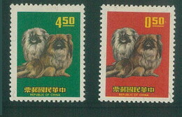 Taiwan 1969 Dog Chien MNH 2V - Nuovi