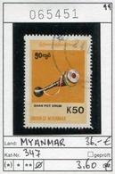 Myanmar (Burma/Birma) - Michel 347 - Oo Oblit. Used Gebruikt - Musik - Music - Myanmar (Burma 1948-...)