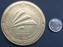Lebanon 2009 Very Beautiful Large Gold Plated Medal - Emirates Bank Lebanon, Bank Sharjah, BNP, Partnership - Tokens & Medals