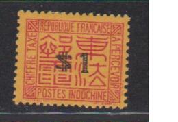 INDOCHINE     N° YVERT  :    TAXE    74         NEUF SANS GOMME      ( SG 1/28  ) - Indochina (1889-1945)