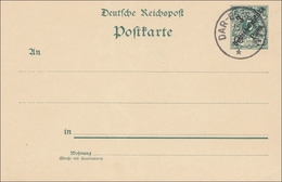 DOA: Ganzsache Aus Dar-es-Salaam, Blanko Gestempelt - Colony: German East Africa