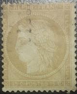 FRANCE Y&T N°59 Cérès 15c Bistre. Oblitéré - 1871-1875 Ceres