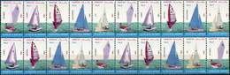 Pakistan Stamps 1999 Asian Sailing Championship - Pakistan