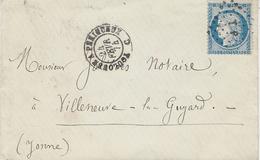 1874- Enveloppe  Carte De Visite  Cad AMB. TOULOUSE A PERIGUEUX  C   Affr. N°60 Oblat. T P - Railway Post
