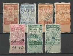 BULGARIEN BULGARIA Revenue Fiscal Tax Gebührenmarken Steuermarken O - Dienstmarken