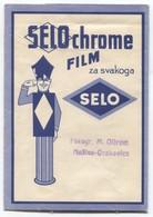 Foto OLLROM NAŠICE ORAHOVICA Croatia - SELO Chrome, Photography Foto Equipment Camera Film, Advertisement Reclame - Advertising