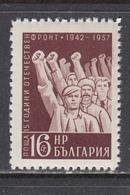 Bulgaria 1957 - 15 Years Fatherland Front, Mi-Nr. 1047, MNH** - 1945-59 People's Republic