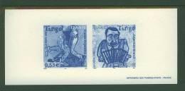 GRA3932 Tango Accordeon 3932 3933 France 2006 Gravure Officielle - Tanz