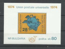 BULGARIA YVERT H/B 48  MNH  ** - Hojas Bloque